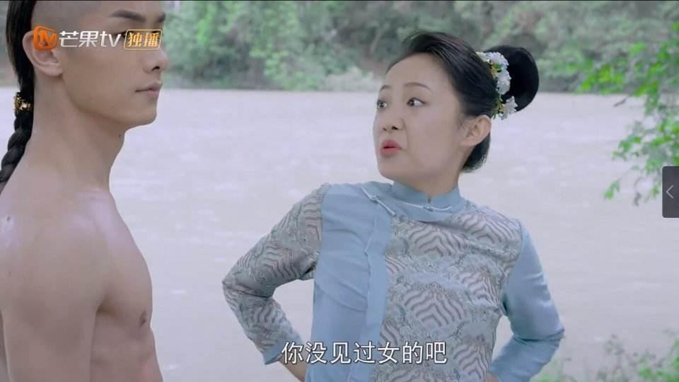 【追】那江烟花那江雨电视剧免费观看 是于正导演的剧吗