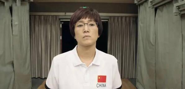 【全片】夺冠中国女排电影2020免费观看 完整枪版1280P莉莉影院在线看