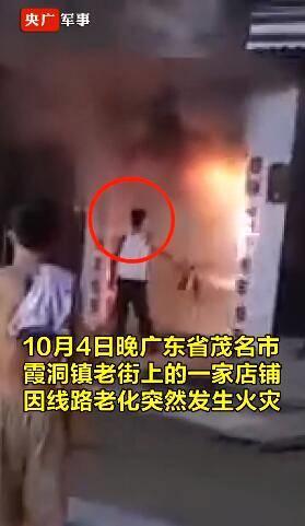 【赞】休假战士被爆炸气浪冲飞仍救火 画面曝光让人心惊
