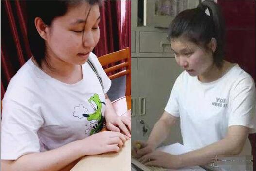 【无奈】盲人女孩报考陕西师大研究生遭拒 能理