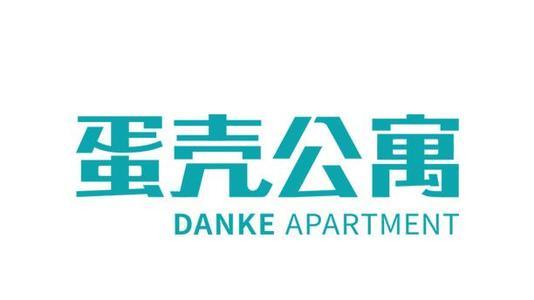 杭州蛋壳公寓公司招牌已撤 蛋壳公寓倒闭会退房租吗