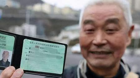 【速看】70岁以上老人可考驾照了 新增几项考试科目