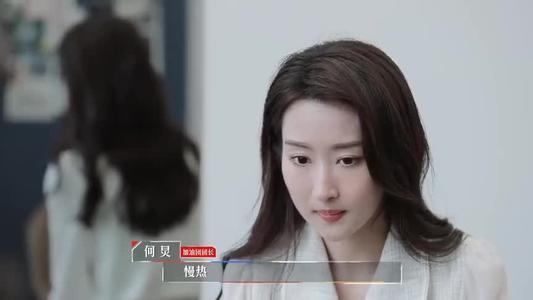 李晋晔和詹秋怡配合默契 沉默的能量终于爆发
