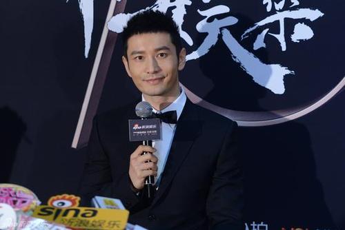 黄晓明退出浪姐2  节目表示尊重决定随时欢迎
