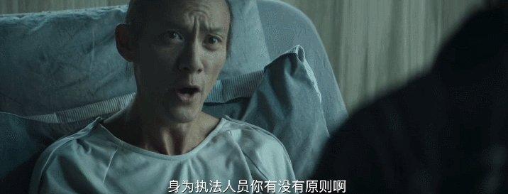 缉魂结局是什么意思 梁文超是转移动