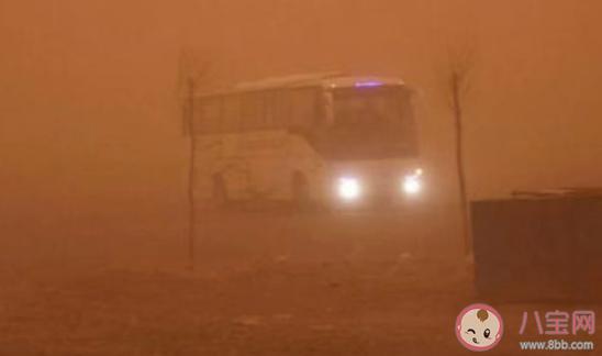 沙尘暴天气开车注意事项 沙尘天气如何安全开车