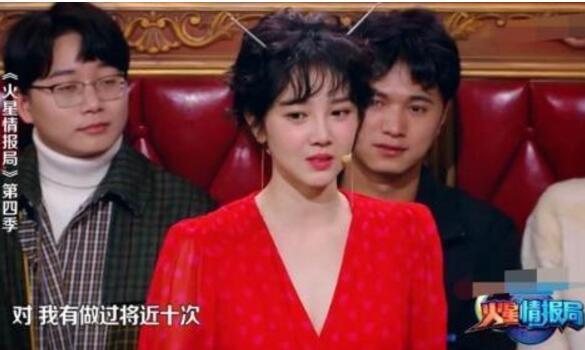 陈小纭整容前后照片对比 陈小纭为什么被国家队辞退 (2).jpg