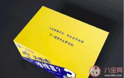 商家以盲盒之名清库存是真的吗 盲盒到底要不要买