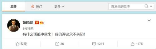 黄晓明为baby发声: baby不是小三 有什么话都冲我来